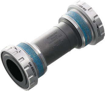 Bracketas shimano cups hollowtech II   SM-BB5700